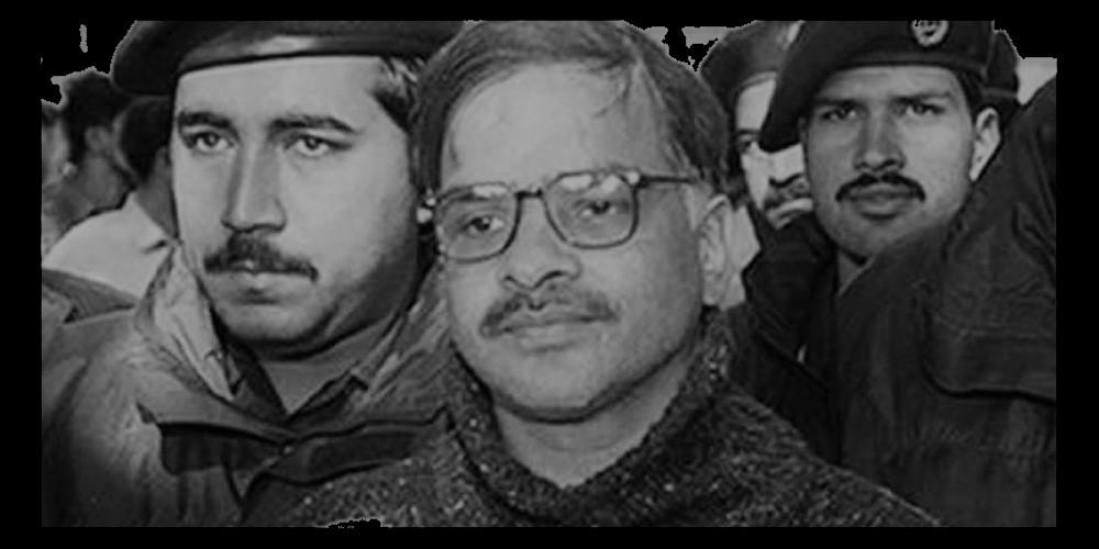 Javed Iqbal: The Hundred Child Murderer