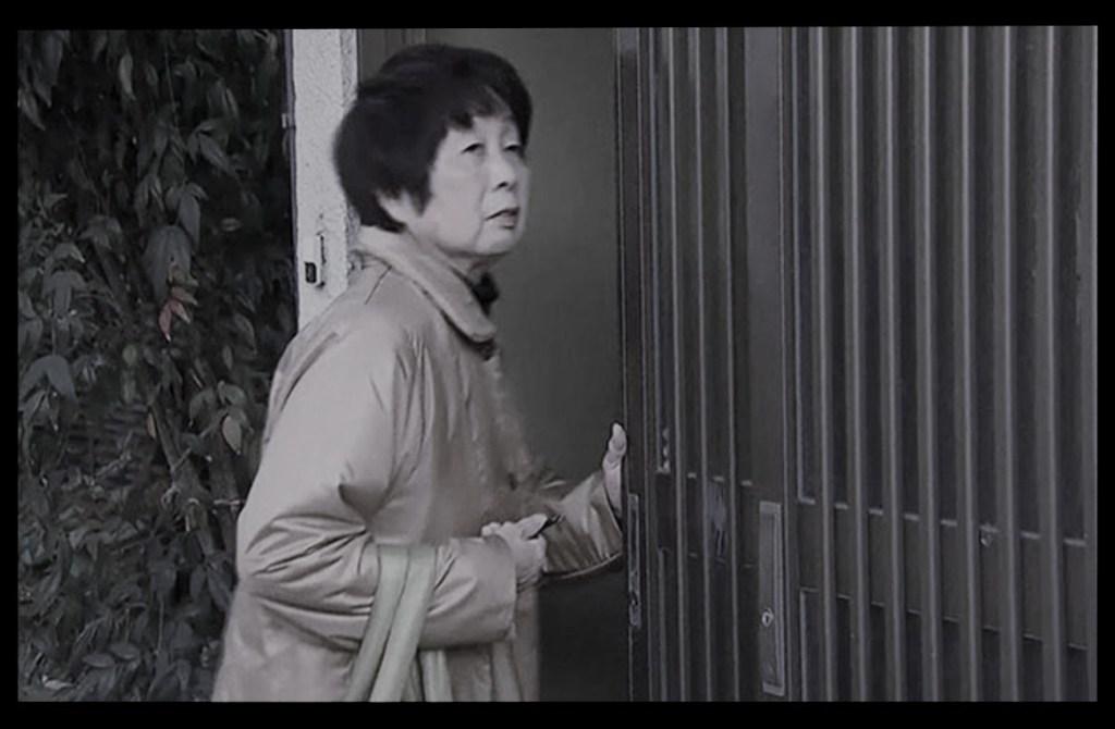Chisako Kakehi: The Black Widow