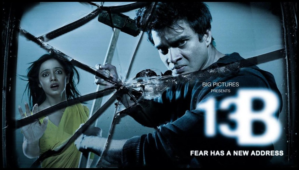13B: Fear Has a New Address (2009)