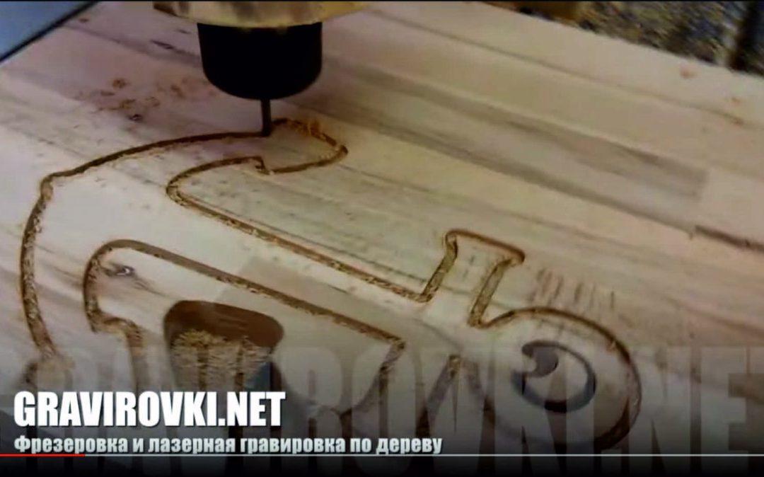 Фрезерування дерева і виготовлення виробів з дерева в Києві