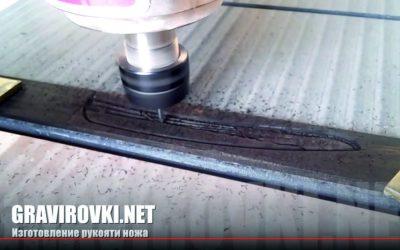 Изготовление рукояти ножа из эбенового дерева