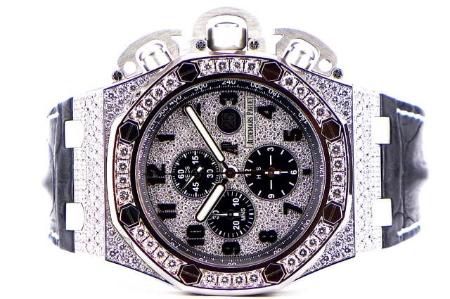 Royal Oak Offshore Chronograph 18WG Diamond