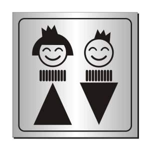 Placuta gravata toaleta 13