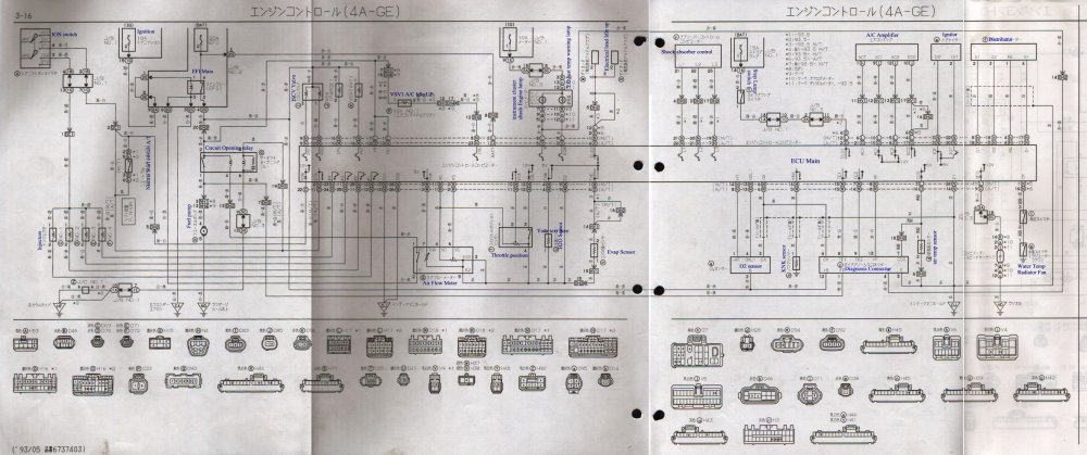 medium resolution of 20v wiring diagram book diagram schema 4age blacktop 20v wiring diagram pdf 20v wiring diagram schema