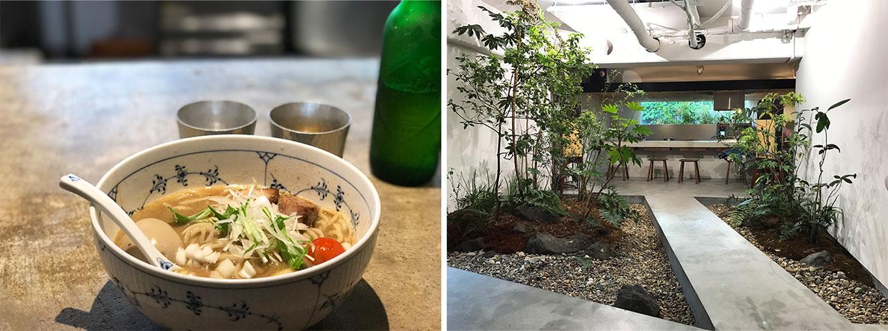 KyotoNoNameRamen