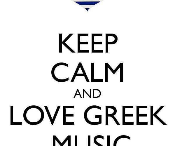 grčka muzika hitovi obrade buzuki