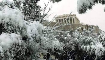 grčka zimi putovanja