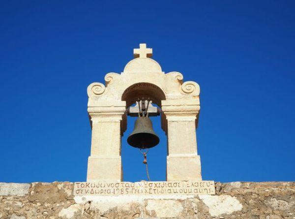 grci i crkve