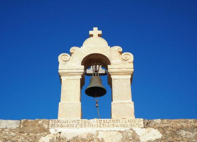 Nisu svi Grci pravoslavci