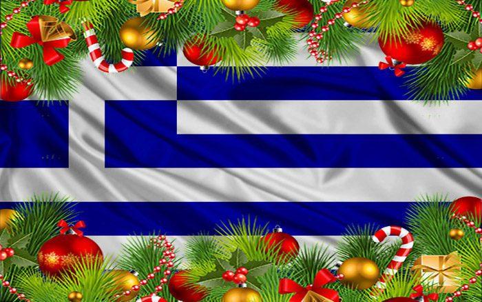 DA LI JE BOŽIĆ U GRČKOJ POSEBAN?