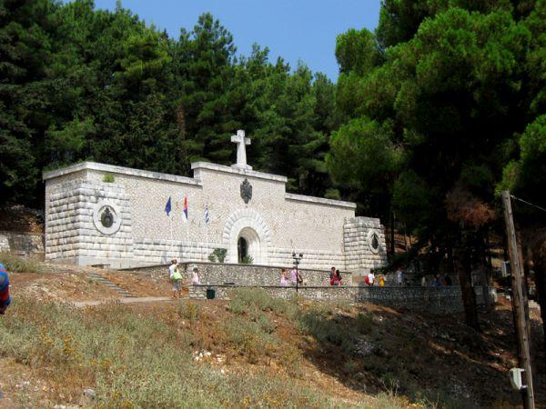 srpske baštine u grčkoj - vido