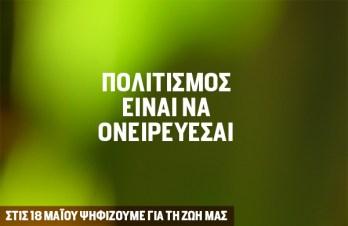 pol.71399988450