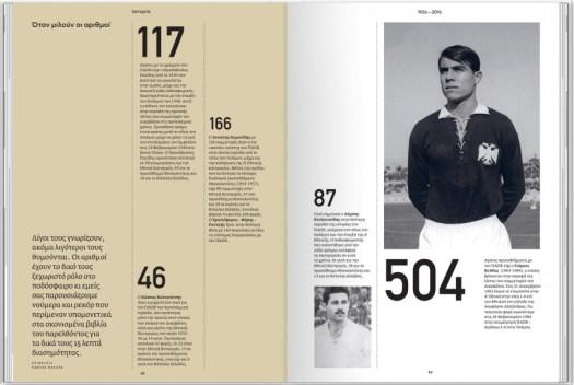 963985_PAOK-FC-Magazine-History-1