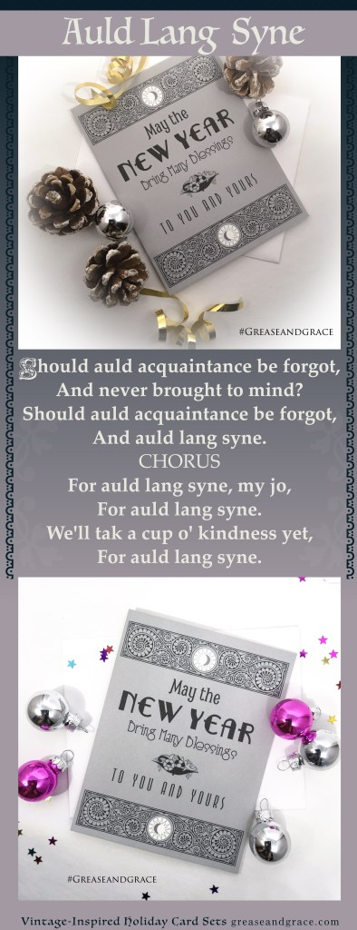 auld lang syne new year holiday card