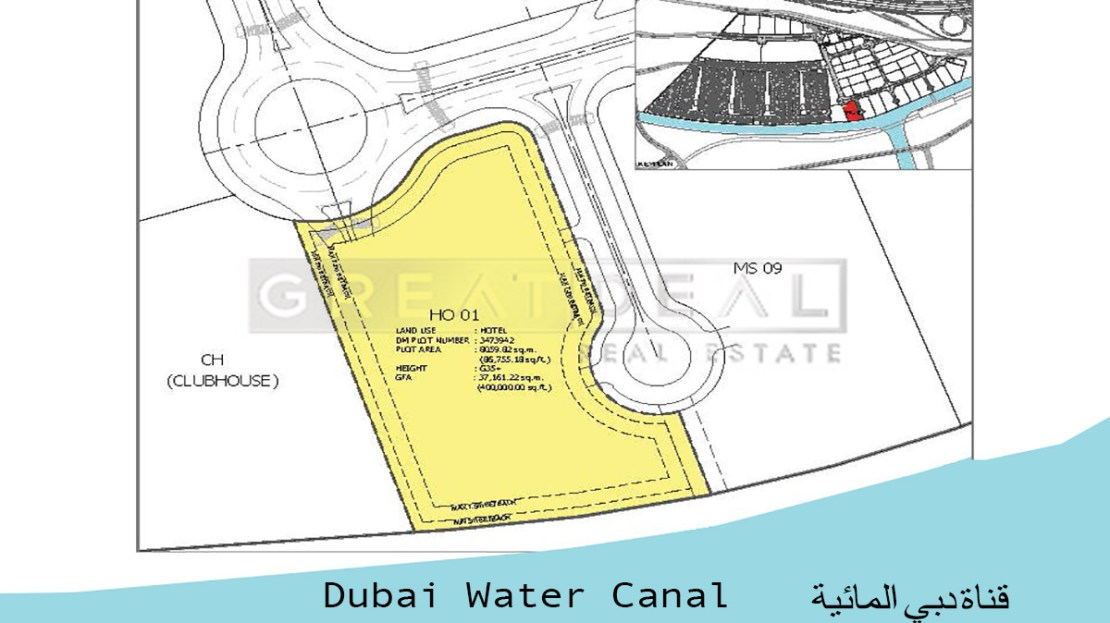 hotel plot for sale in dubai water canal