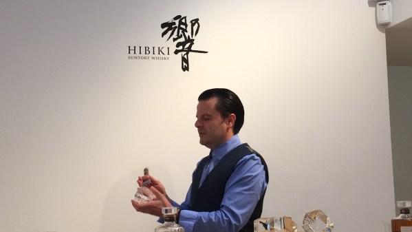 Hibiki Japanese Harmony