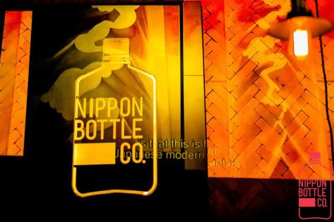 Nippon Bottle Company