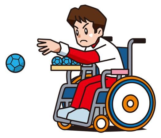 障害者スポーツ ボッチャ