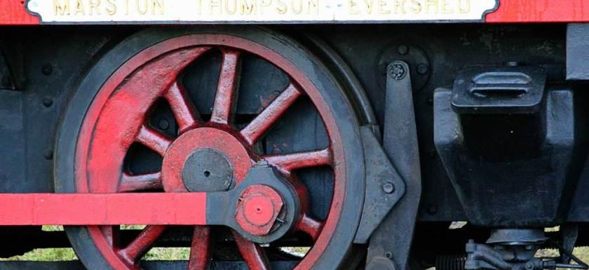 Zube Park HALS Train