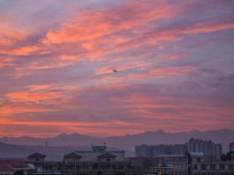 a picture of the skyline above Kabul