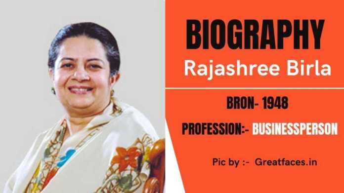 Rajashree Birla Biography