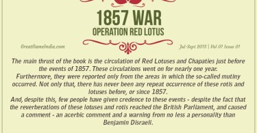Operation-Red-Lotus GreatGameIndia 1857 War Tatya Tope