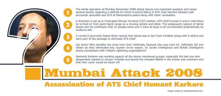 Mumbai Attack 2008 - Assassination of ATS Chief Hemant Karkare