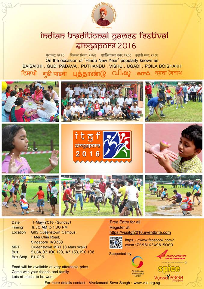 GGI At Indian Traditional Games Festival 2016, Singapore