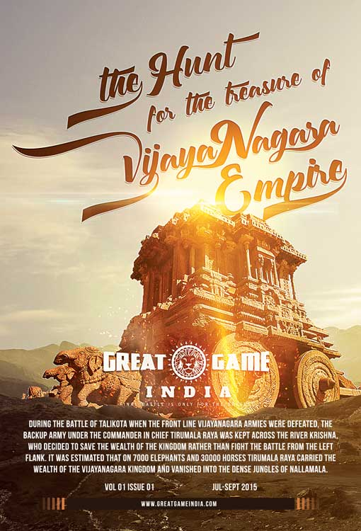 vijayanagara-empire-greatgameindia-de-beers-east-india-company-nallamalla-forest-diamonds-treasure-hidden