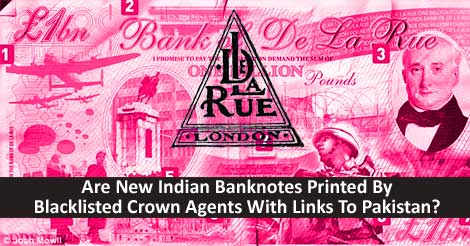 The Secret World Of Indian Currency Printers | GreatGameIndia