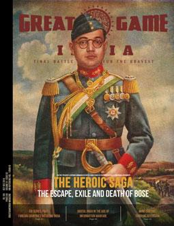 The Heroic Saga of Subhash Chandra Bose