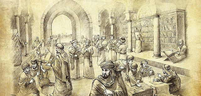 Illustration of the House of Wisdom in Baghdad.