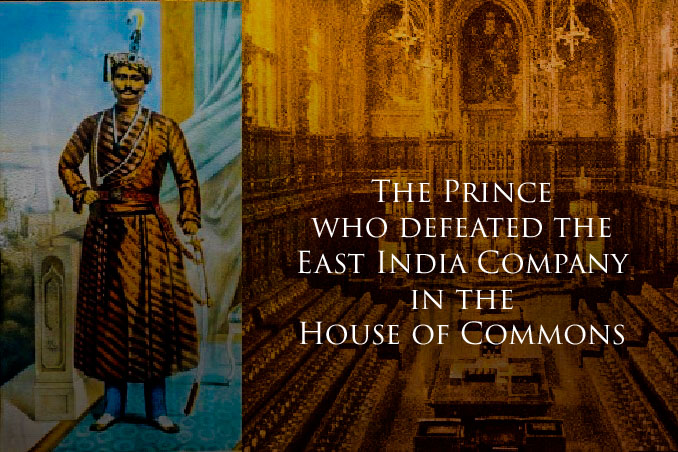 Meer Jafar Ali Khan the prince who defeated the East India Company in the House of Commons