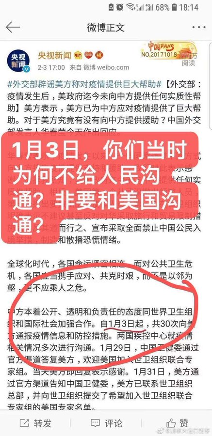 When Hua Chunying's remarks appeared in the press, it immediately aroused the anger of the Chinese people