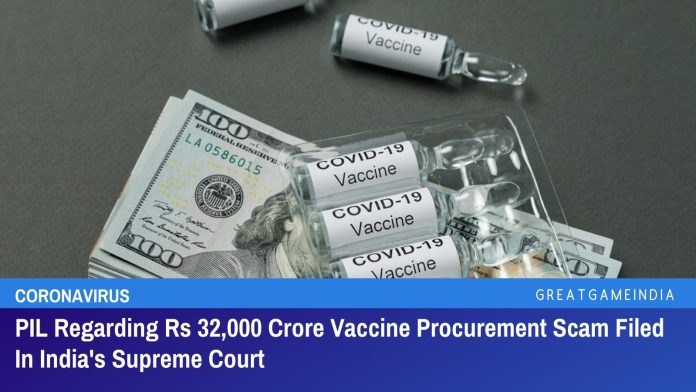 PIL Regarding Rs 32,000 Crore Vaccine Procurement Scam Filed In India's Supreme Court