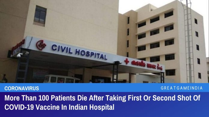 More Than 100 Patients Die After Taking First Or Second Shot Of COVID-19 Vaccine In A Hospital In India