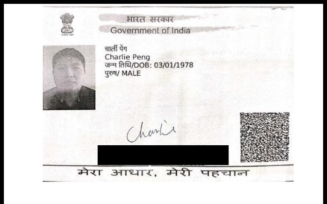 How Microloan Apps Operated By Chinese Intelligence Pose A National Security Threat To India