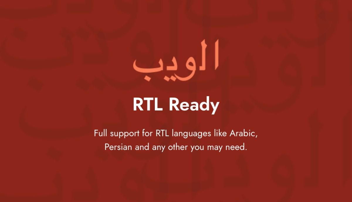 Impeka RTL