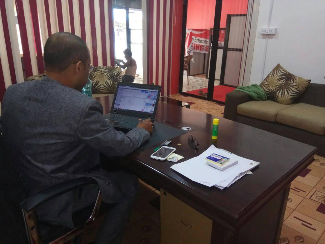 great_nation_nz_khatmandu_nepal_office