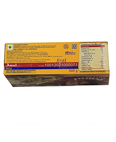 Amul Cheese Block, 500Gm. Milk and Derivatives