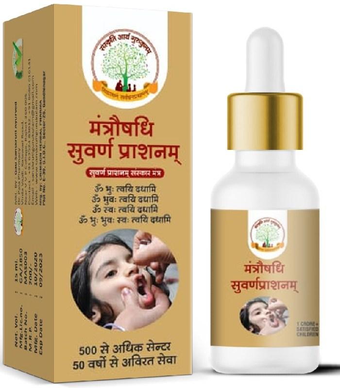 SUVARNA PRASHAN / IMMUNITY DROP FOR BABY / 1 DAY TO 15 YEARS / BABY GROWTH Health Care