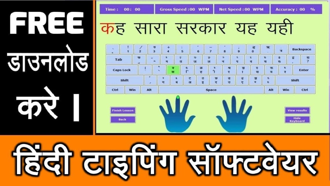 Download Hindi Font Free Download For Windows 10 - greatpanama
