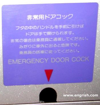 doorcock.jpg