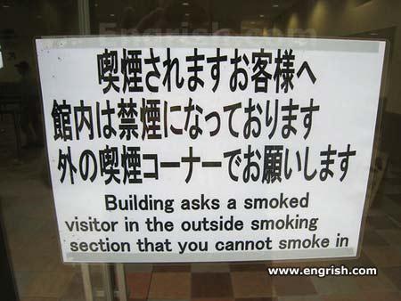 smoked-visitor.jpg