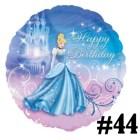 #44 Cinderella
