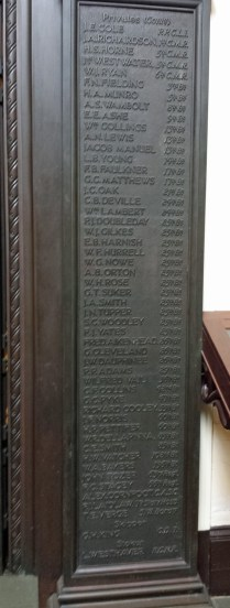 More privates listed on right side of door