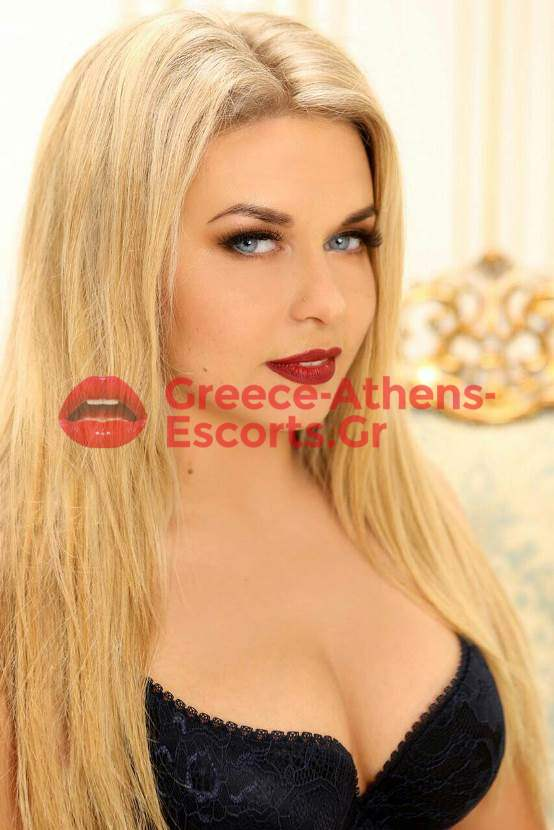 ATHENS CALL GIRL IZABELLA