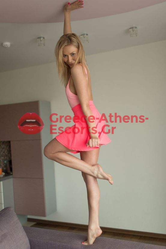 EROTIC SEX CALL GIRL ATHENS ALICE