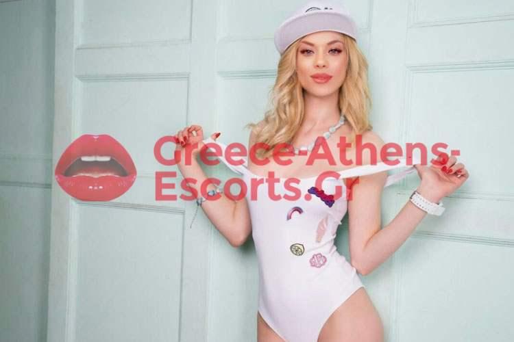 ESCORT CALL GIRL KARINA ATHENS