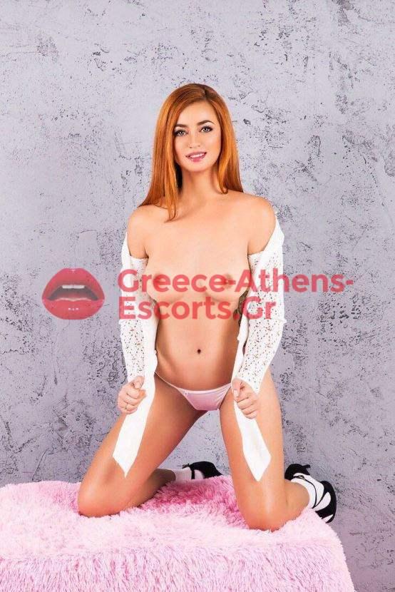 ATHENS SEXY ESCORT KIRA